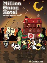 Million Onion Hotel「秘蔵の開発ノート」 Onion Games