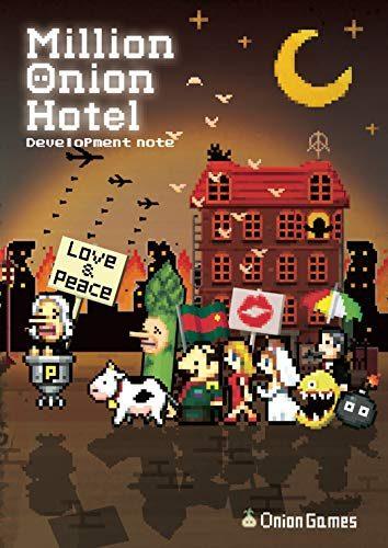 Million Onion Hotel「秘蔵の開発ノート」
