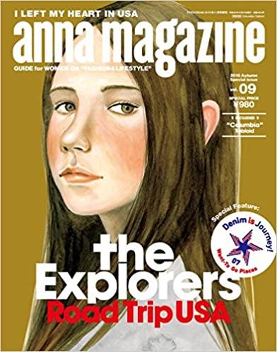 anna magazine vol.9